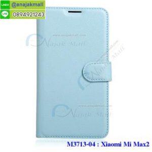 M3713-04 เคสหนังฝาพับ Xiaomi Mi Max 2 สีฟ้า