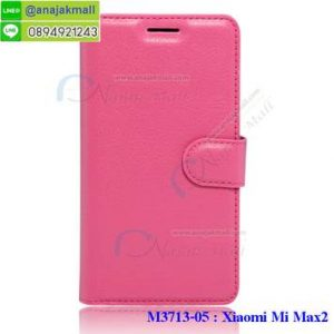 M3713-05 เคสหนังฝาพับ Xiaomi Mi Max 2 สีกุหลาบ