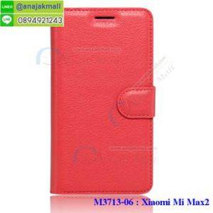M3713-06 เคสหนังฝาพับ Xiaomi Mi Max 2 สีแดง