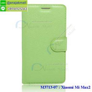 M3713-07 เคสหนังฝาพับ Xiaomi Mi Max 2 สีเขียว