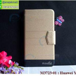 M3723-01 เคสฝาพับ Huawei Y7 สีทอง