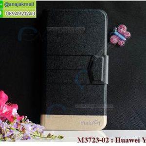 M3723-02 เคสฝาพับ Huawei Y7 สีดำ