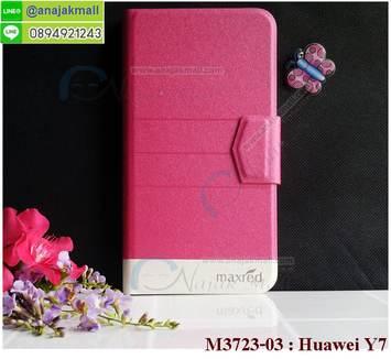 M3723-03 เคสฝาพับ Huawei Y7 สีชมพู