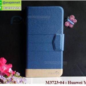 M3723-04 เคสฝาพับ Huawei Y7 สีน้ำเงิน
