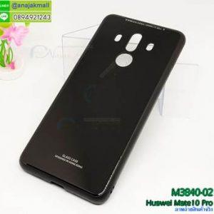 M3840-02 เคสกันกระแทกอะคริลิคพรีเมี่ยม Huawei Mate 10 Pro สีดำ