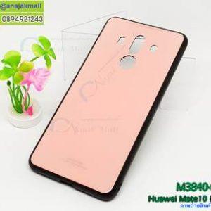 M3840-03 เคสกันกระแทกอะคริลิคพรีเมี่ยม Huawei Mate 10 Pro สีชมพู
