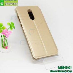 M3843-01 เคสฝาพับโชว์เบอร์ Xiaomi Redmi 5 Plus สีทอง