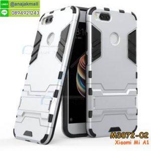 M3872-02 เคสโรบอทกันกระแทก Xiaomi Mi A1 สีเงิน