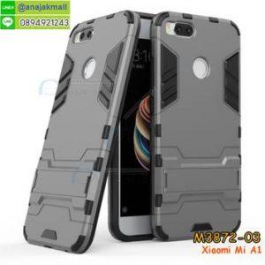 M3872-03 เคสโรบอทกันกระแทก Xiaomi Mi A1 สีเทา