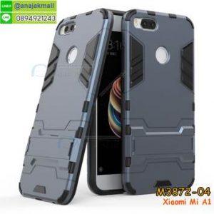 M3872-04 เคสโรบอทกันกระแทก Xiaomi Mi A1 สีดำนาวี