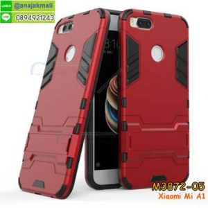 M3872-05 เคสโรบอทกันกระแทก Xiaomi Mi A1 สีแดง