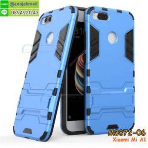 M3872-06 เคสโรบอทกันกระแทก Xiaomi Mi A1 สีฟ้า