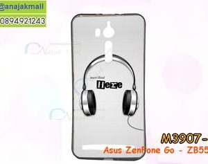 M3907-08 เคสยาง Asus ZenFone Go-ZB552KL ลาย Music