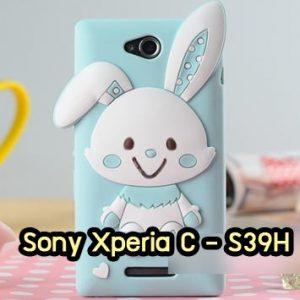 M462-02 เคสซิลิโคนกระต่าย Sony Xperia C สีฟ้า