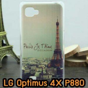 M619-01 เคสมือถือ LG Optimus 4X - P880 ลายหอไอเฟล
