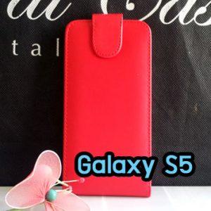 M1220-01 เคสหนังเปิดขึ้นลง Samsung Galaxy S5 สีแดง