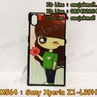 M564-02 เคสแข็ง Sony Xperia Z1 ลาย Rosy