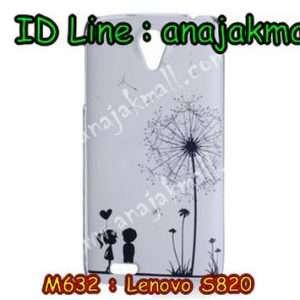 M632-14 เคสพิมพ์ลาย Lenovo S820 ลาย Baby Love