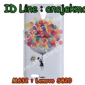 M632-15 เคสพิมพ์ลาย Lenovo S820 ลาย Ballon