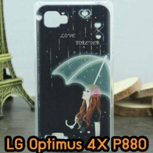 M619-04 เคสมือถือ LG Optimus 4X - P880 ลาย Forever