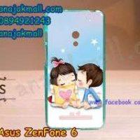 M806-14 เคสยาง ASUS ZenFone 6 ลาย Kiss Kid