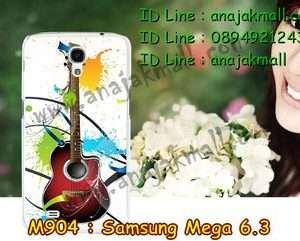 M904-17 เคสแข็ง Samsung Mega 6.3 ลาย Guitar