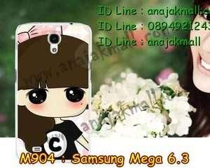 M904-18 เคสแข็ง Samsung Mega 6.3 ลายซีจัง