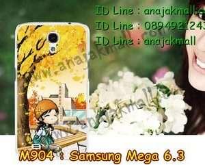 M904-19 เคสแข็ง Samsung Mega 6.3 ลาย Fastiny