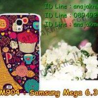 M904-20 เคสแข็ง Samsung Mega 6.3 ลาย Paris XI