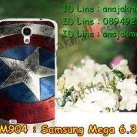 M904-21 เคสแข็ง Samsung Mega 6.3 ลาย CapStar