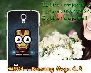 M904-22 เคสแข็ง Samsung Mega 6.3 ลาย Iron Man IV