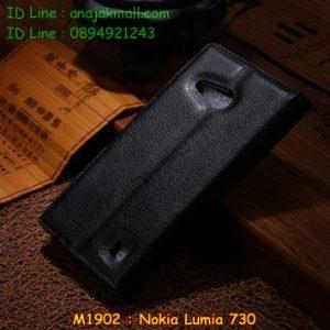 M1902-01 เคสฝาพับ Nokia Lumia 730 สีดำ