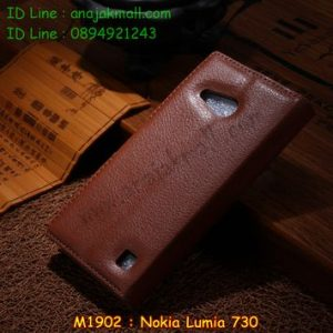 M1902-03 เคสฝาพับ Nokia Lumia 730 สีน้ำตาล