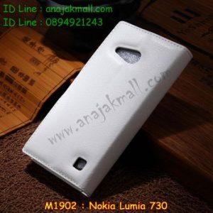M1902-07 เคสฝาพับ Nokia Lumia 730 สีขาว