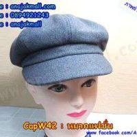 CapW42-01 หมวกแฟชั่นเกาหลี สีเทา