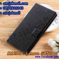 M1200-01 เคสหนังฝาพับ Lenovo S850 สีดำ