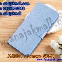 M1200-03 เคสหนังฝาพับ Lenovo S850 สีฟ้า