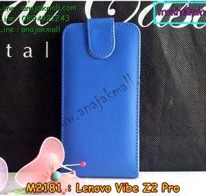 M2181-02 เคสหนังเปิดขึ้น-ลง Lenovo Vibe Z2 Pro สีน้ำเงิน