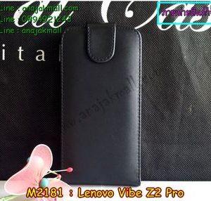 M2181-03 เคสหนังเปิดขึ้น-ลง Lenovo Vibe Z2 Pro สีดำ