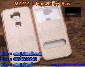 M2244-01 เคสโชว์เบอร์ Huawei G7 Plus สีทอง
