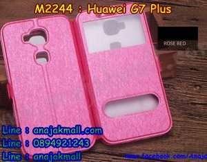 M2244-04 เคสโชว์เบอร์ Huawei G7 Plus สีชมพู
