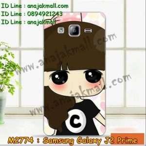 M2774-28 เคสแข็ง Samsung Galaxy J2 Prime ลายซีจัง