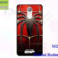 M2800-06 เคสแข็ง Xiaomi Redmi Note 3 ลาย Spider