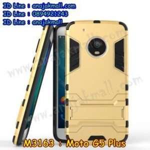 M3163-01 เคสโรบอท Moto G5 Plus สีทอง