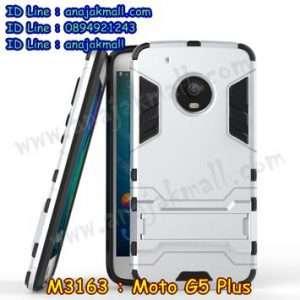 M3163-02 เคสโรบอท Moto G5 Plus สีเงิน