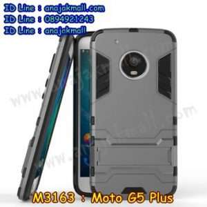 M3163-03 เคสโรบอท Moto G5 Plus สีเทา