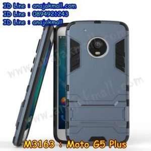 M3163-04 เคสโรบอท Moto G5 Plus สีดำ