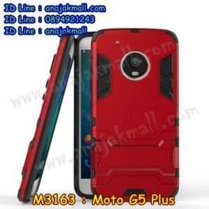 M3163-05 เคสโรบอท Moto G5 Plus สีแดง