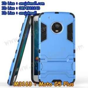 M3163-06 เคสโรบอท Moto G5 Plus สีฟ้า