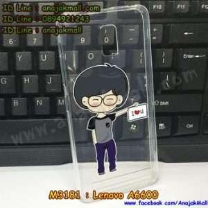 M3181-15 เคสยาง Lenovo A6600 ลาย Man Love X01